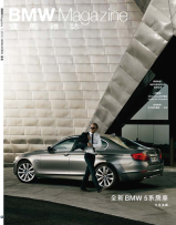 BMW magazine