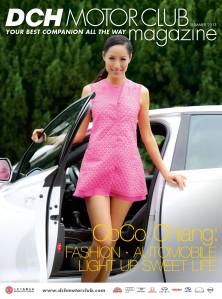 Photo Dean Morris; Model Coco Chiang