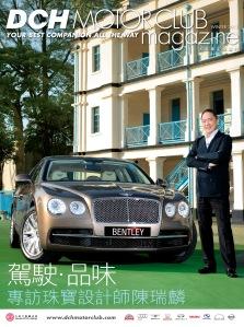 Mr Dennis Chan