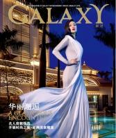 Photo Rex Tsui; Model Gaile Lok