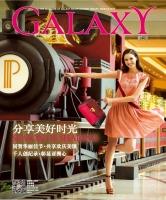 Photo PJ Lam; Creative Director Ruth Du Cann; Model Mia S