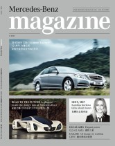 Mercedes-Benz magazine issue 1 2011