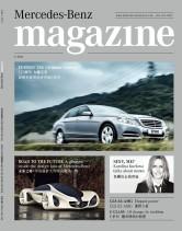 Mercedes-Benz magazine issue 1 2011