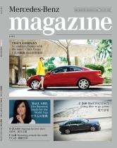 Mercedes-Benz magazine issue 2 2011