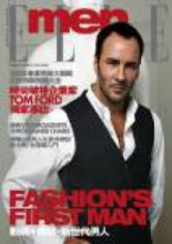 ELLE MEN HK spin-off