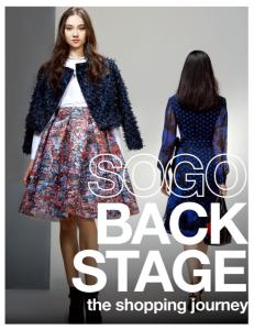 fashion catalogue for Sogo