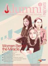 HKUST issue 2 2011