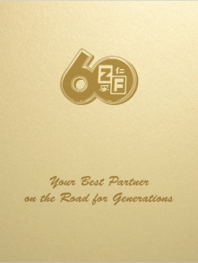 Zung Fu 60th Anniversary