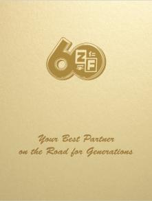 Zung Fu 60th Anniversary